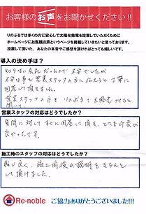 image_51.jpg