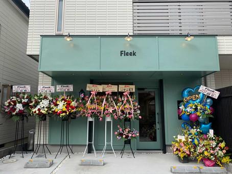 Fleek  20.1/23日オープン!