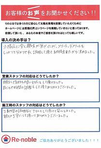 image_18.jpg