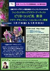 スクリーンショット 2019-04-16 14.21.12.png