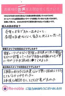 image_33.jpg