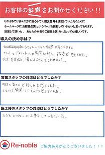 image_25.jpg