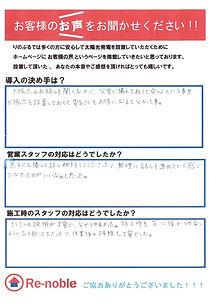 image_21.jpg