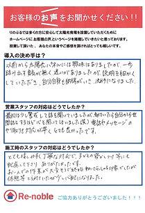 image_27.jpg