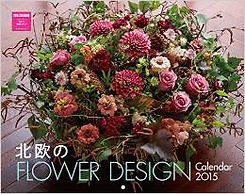 flower_calender1.jpg