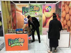 Feria Yiwu Fair 5