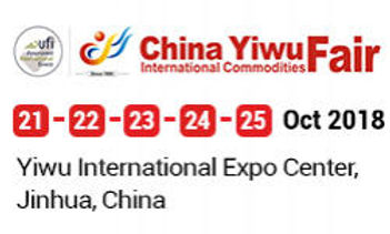 Feria Yiwu Fair.jpg