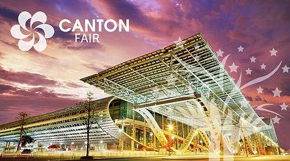 Canton Fair 2017.jpg