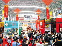 Feria Yiwu Fair 6