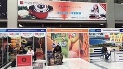Feria Yiwu Fair 4