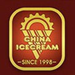 Ice Cream CHINA.jpg
