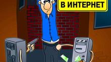 Мошенничество за 100 руб.