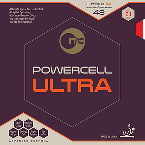Powercell Ultra 48