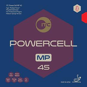 파워셀 MP45