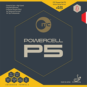 Powercell P5