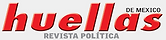 cropped-logo-huellas-coloresmll2.png