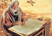 evangelio-juan-1-1.jpg