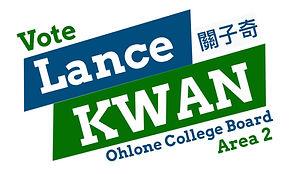 Lance Kwan Logo copy.jpg