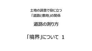 タイトル202009.jpg