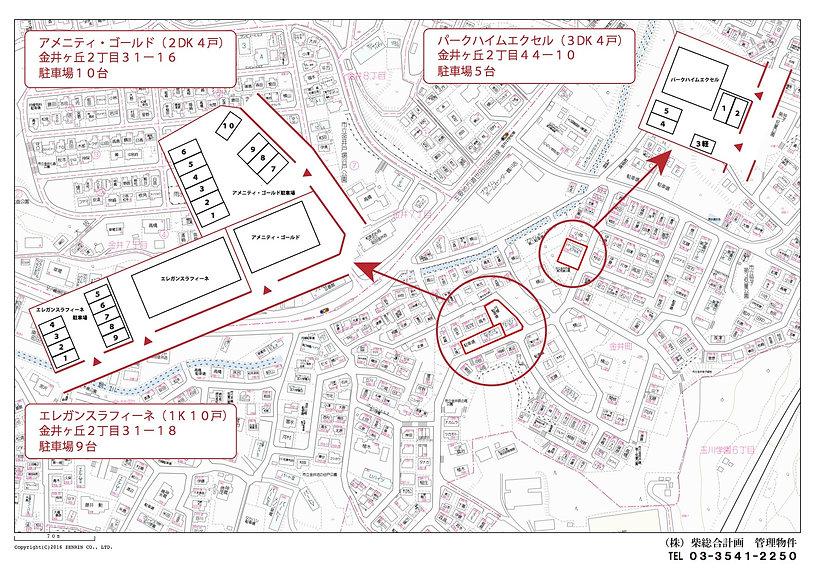 町田市金井ヶ丘管理駐車場.jpg