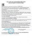 Евразийский экономический союз. Декларации о соответствии.