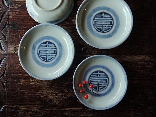 古伊万里染付寿文四寸皿(5枚セット)