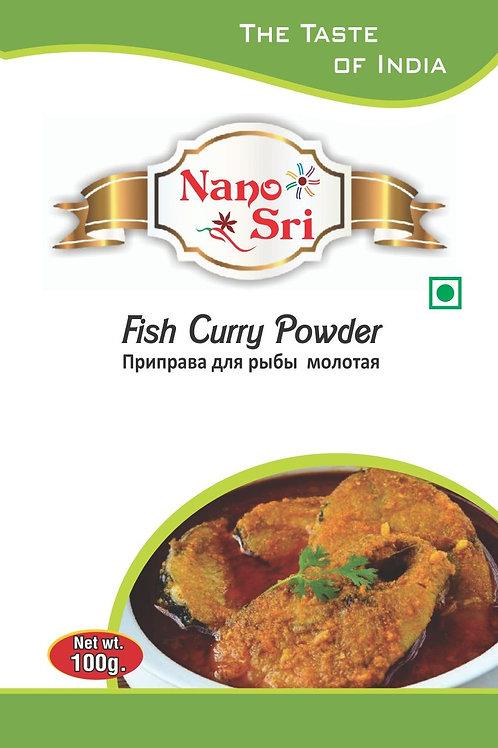 Специи Фиш карри масала для рыбы Nano Sri, 100гр