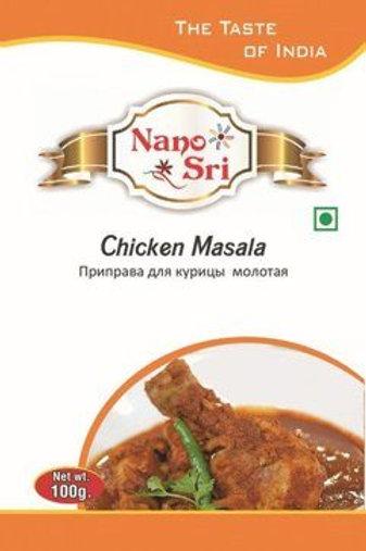 Чикен масала Nano Sri  100гр