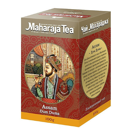 Чай Махараджа Ассам Дум Дума (Assam Dum Duma) чёрный байховый, 100 или 200 гр