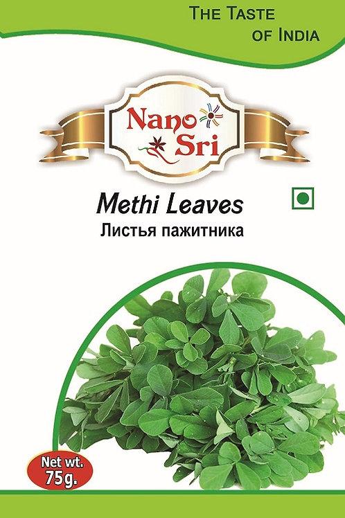 Специя Пажитника листья (Шамбала) Nano Sri 75 г