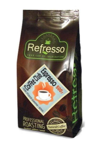 Кофе Refresso Сoffee Club Espresso молотый или в зёрнах 500 гр