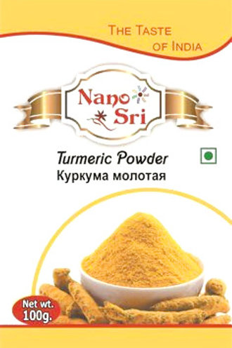 Куркума Молотая (Turmeric powder) Nano Sri  100 г