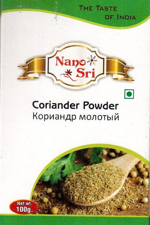 Специя Кориандр молотый (Coriander powder) Nano Sri, 100 гр