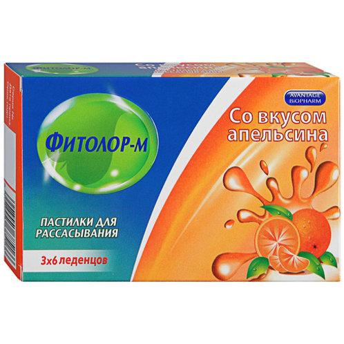 Пастилки для рассасывания при сухом кашле Фитолор М со вкусом апельсина №18