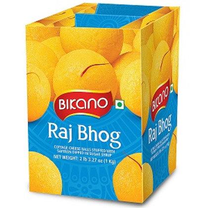 Индийский десерт Радж Бог (Raj Bhog, Bikano). Творожные шарики в сахарном сиропе