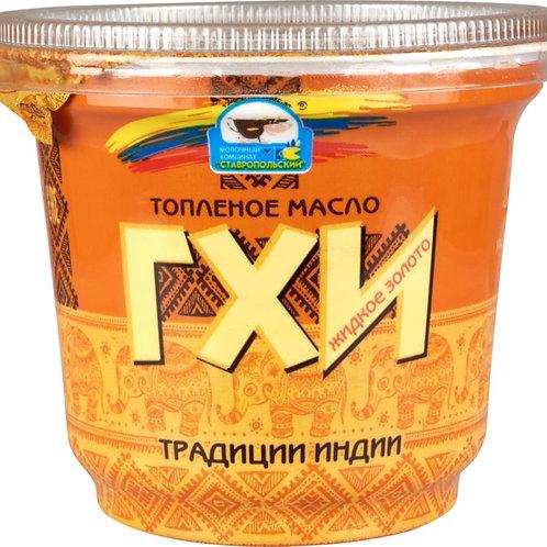 Масло ГХИ МК Ставропольский (Cow Ghee), 220 гр