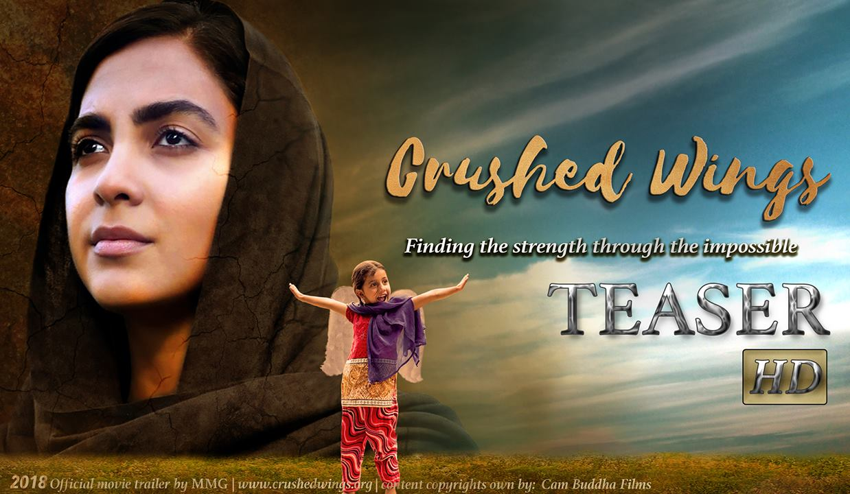 FILM CRUSHED WINGS || OFFICIAL TEASER || PROMO || 2018
