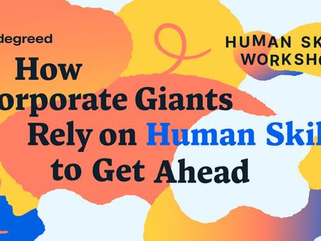 巨大企業がヒューマンスキルにどのように向き合っているのか