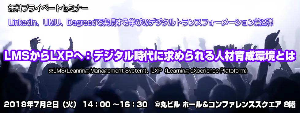 seminar_title_ver3.png