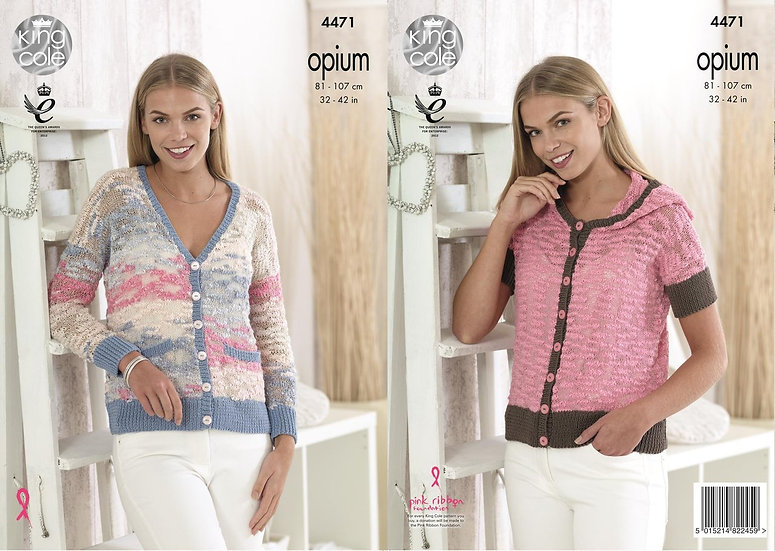 King Cole 4471 Opium Short Sleeve and Hooded Cardigan Knitting Pattern