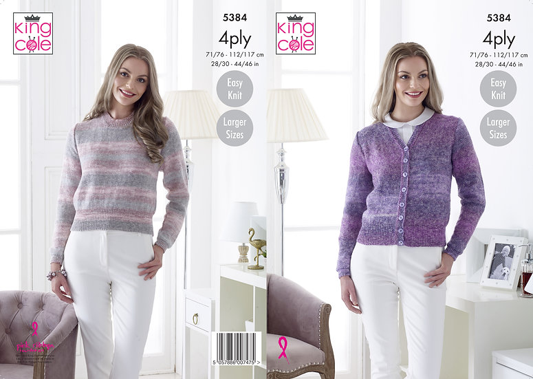 King Cole 5284 Easy Knit Cardigan and Sweater 4 Ply Knitting Pattern
