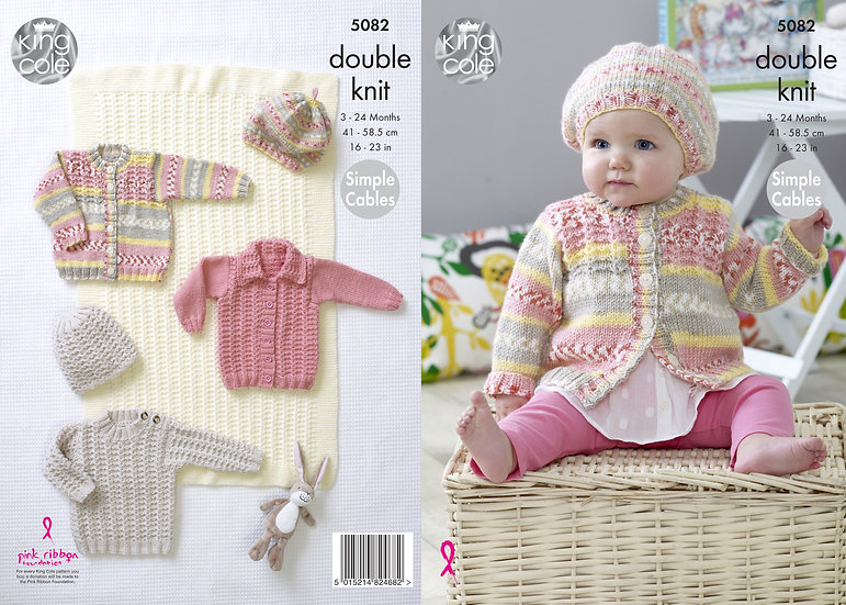 King Cole 5082 Babies Simple Cables Sweater, Cardigans, Blanket and Hat Pattern