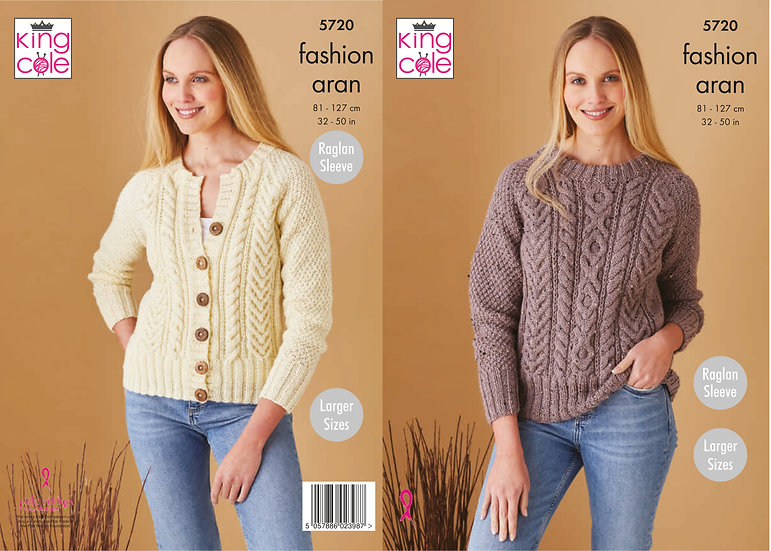 King Cole 5720 Cabled Sweater and Cardigan Aran Knitting Pattern