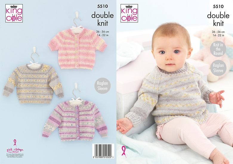 King Cole 5510 Knit in the Round Babies Sweater and Cardigan Knitting Pattern