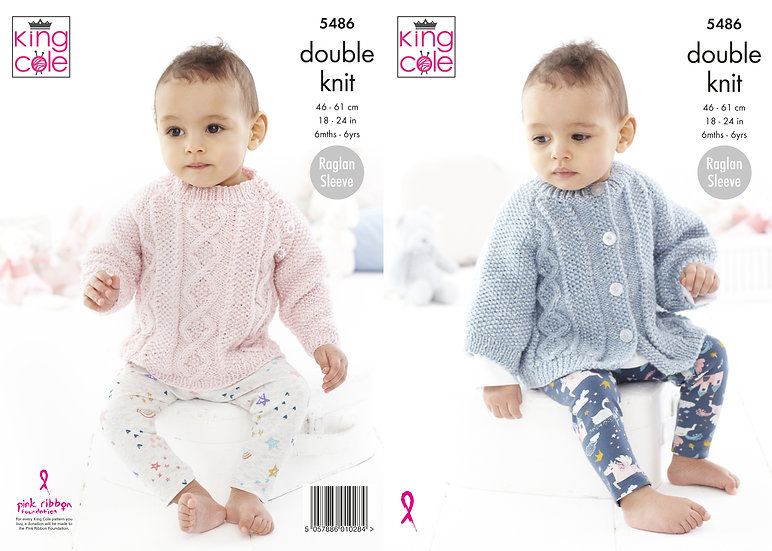 King Cole 5486 Babies Sweater and Cape Double Knitting Pattern