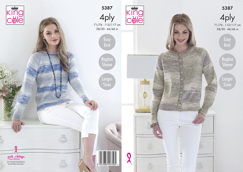 King Cole 5387 Round Neck Cardigan and Sweater 4 Ply Knitting Pattern