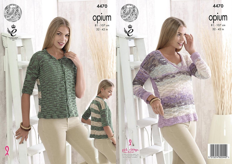 King Cole 4470 Opium Contrast Stripe Cardigan and Sweater Knitting Pattern