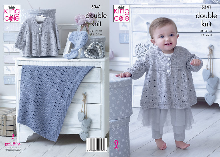 King Cole 5341 Babies Matinee Coat, Hat, Booties and Blanket Knitting Pattern