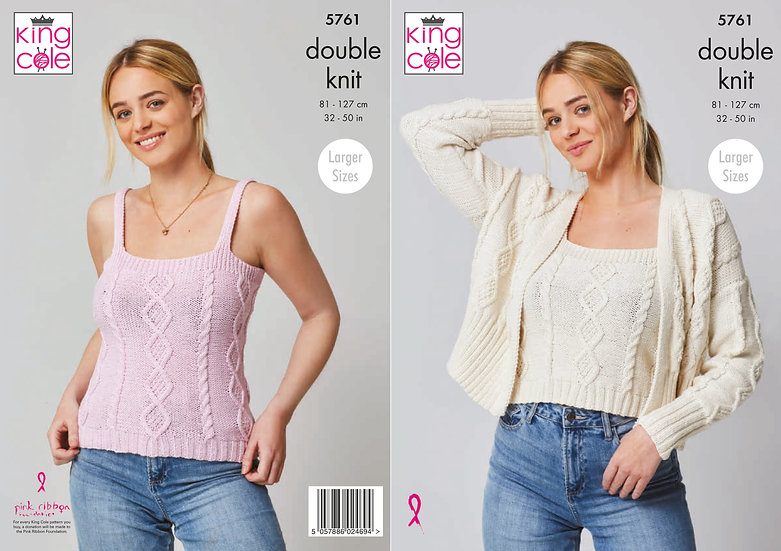 King Cole 5761 Cabled Strap Top and Cardigan Double Knitting Pattern