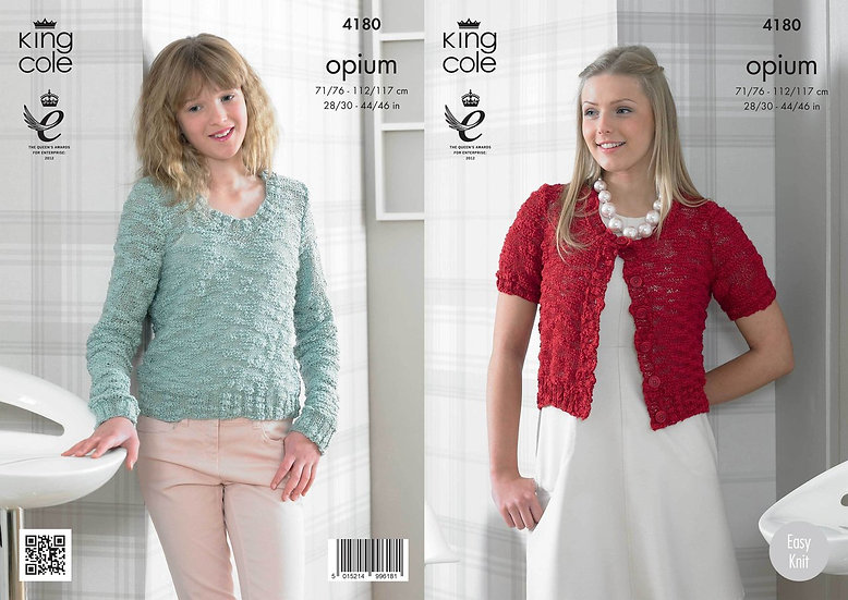 King Cole 4180 Opium Round Neck Cardigan and Sweater Knitting Pattern